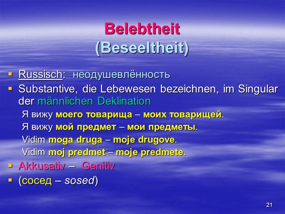 Belebtheit (Beseeltheit)