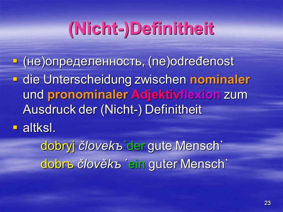 (Nicht-)Definitheit (не)определенность, (ne)određenost