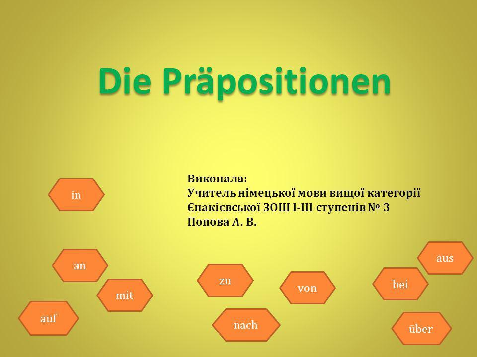 Die Präpositionen Виконала: Учитель німецької мови вищої категорії in