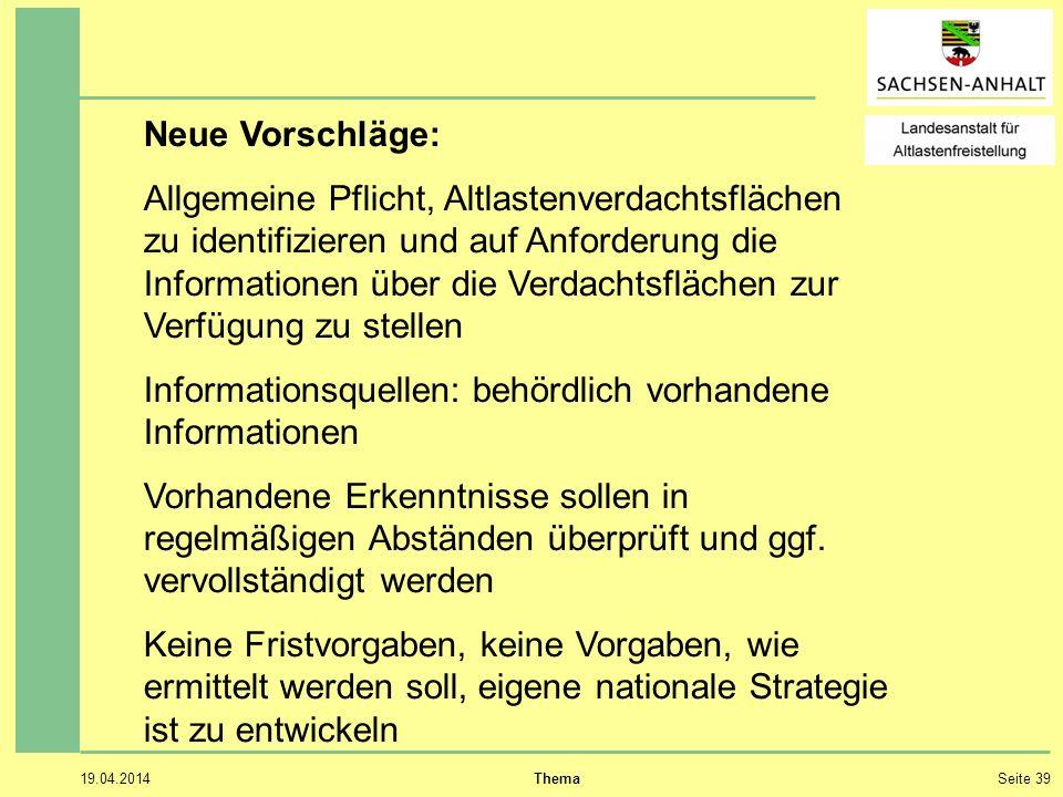 Informationsquellen: behördlich vorhandene Informationen