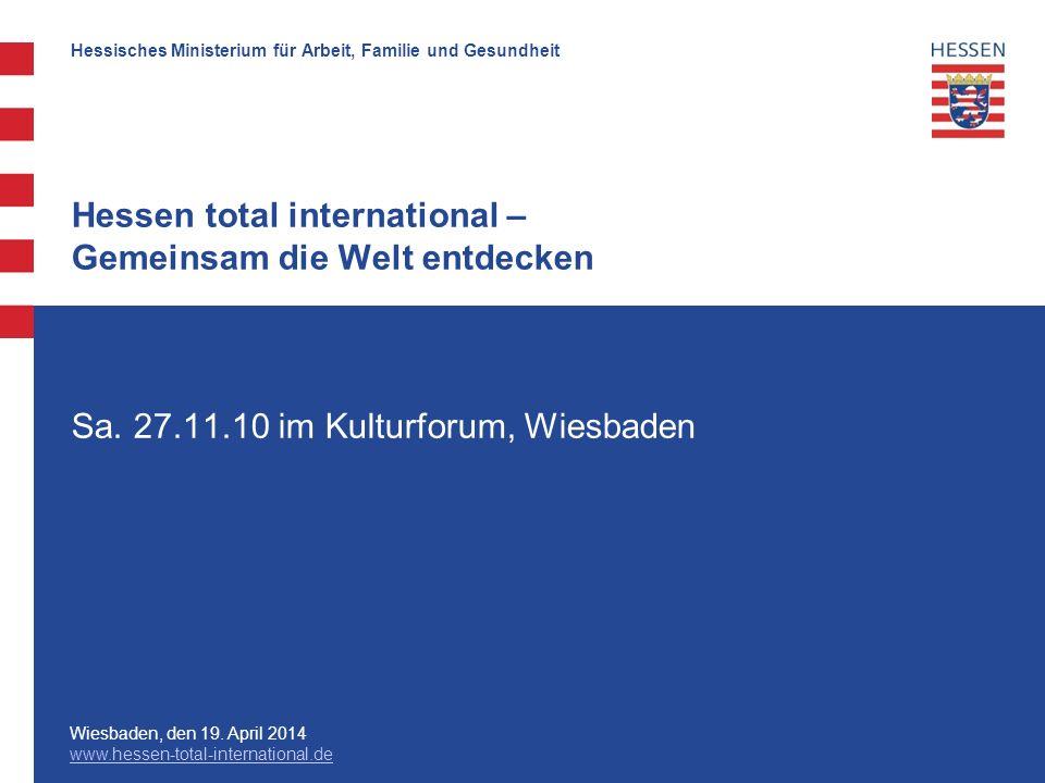 Hessen total international – Gemeinsam die Welt entdecken