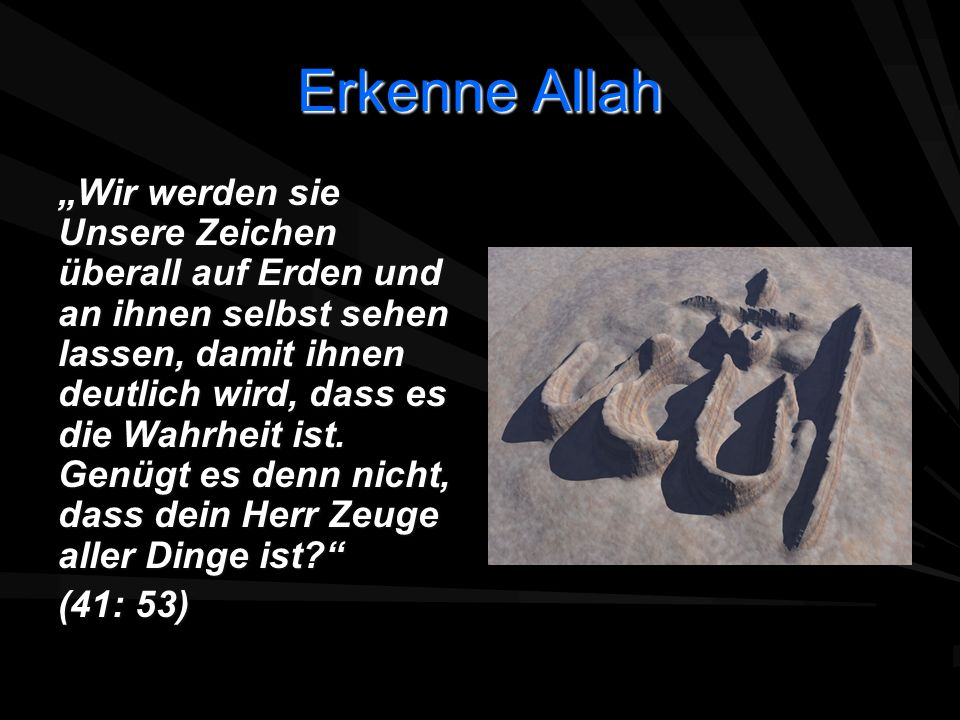 Erkenne Allah