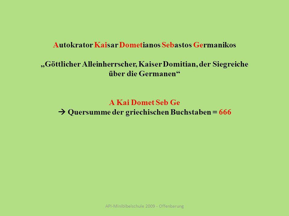 Autokrator Kaisar Dometianos Sebastos Germanikos