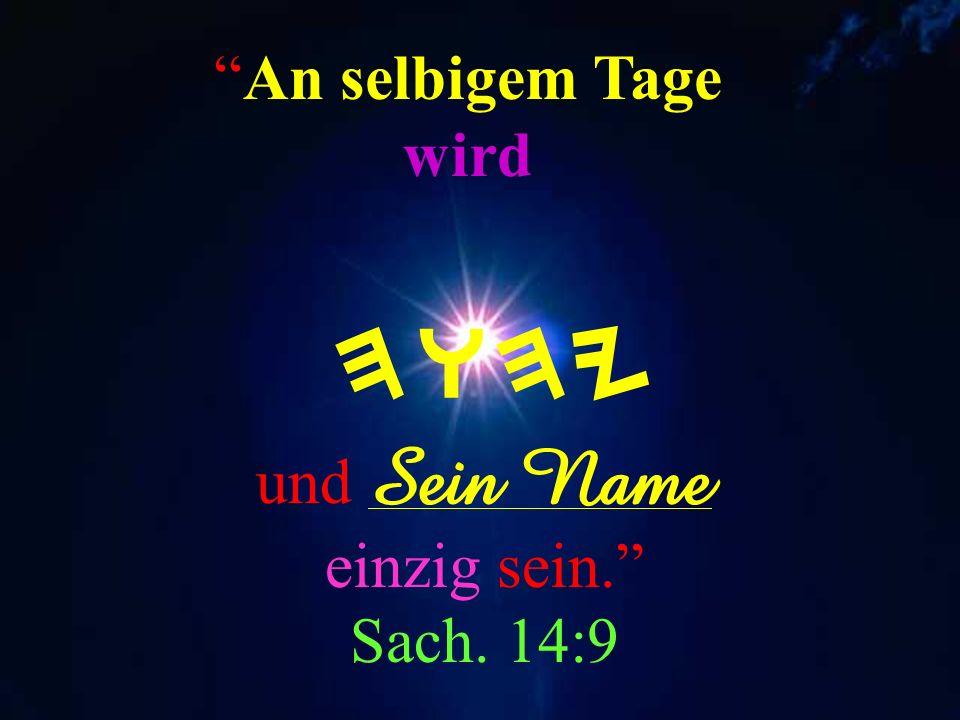 und Sein Name einzig sein. Sach. 14:9
