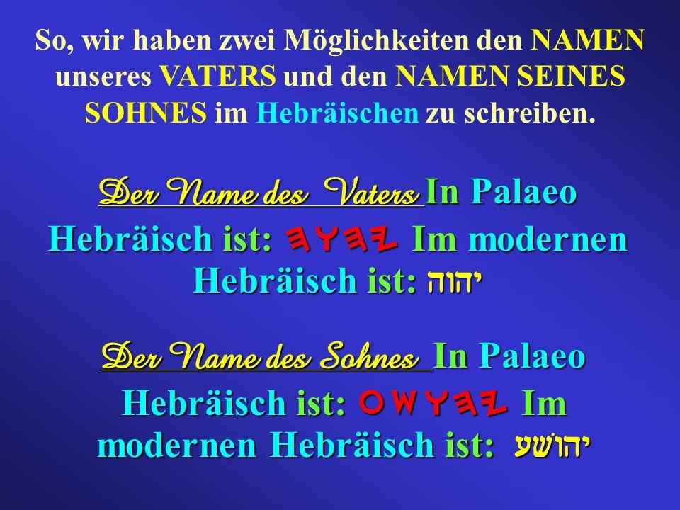 So, wir haben zwei Möglichkeiten den NAMEN unseres VATERS und den NAMEN SEINES SOHNES im Hebräischen zu schreiben.
