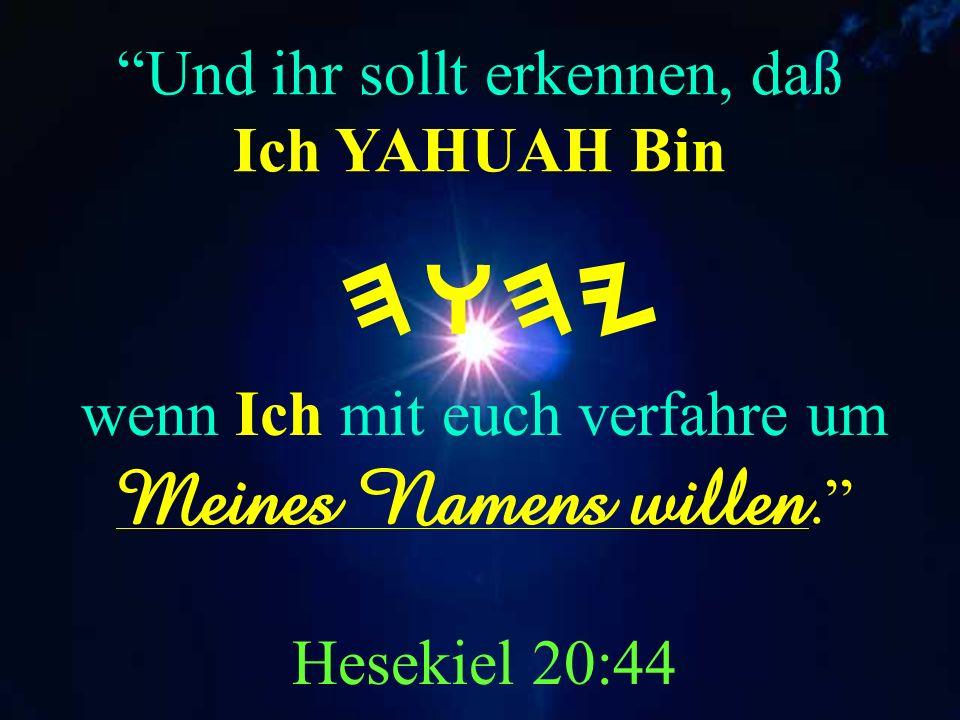 HWHY Und ihr sollt erkennen, daß Ich YAHUAH Bin