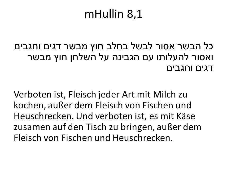 mHullin 8,1