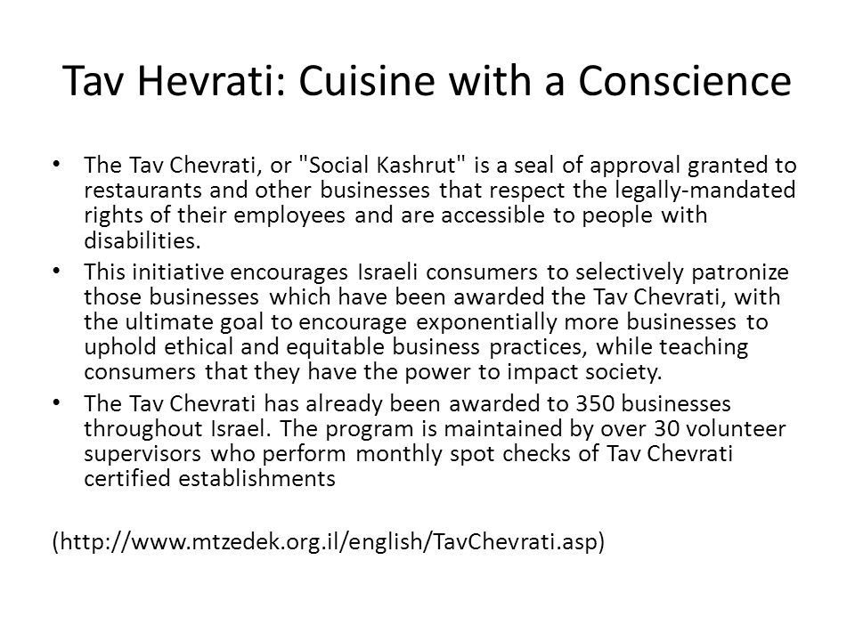 Tav Hevrati: Cuisine with a Conscience
