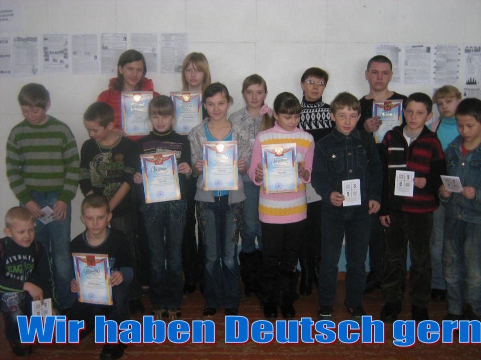 Wir haben Deutsch gern