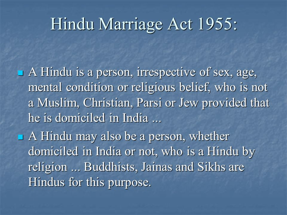 Hindu Marriage Act 1955: