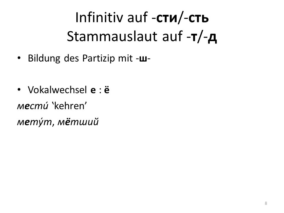 Infinitiv auf -сти/-сть Stammauslaut auf -т/-д