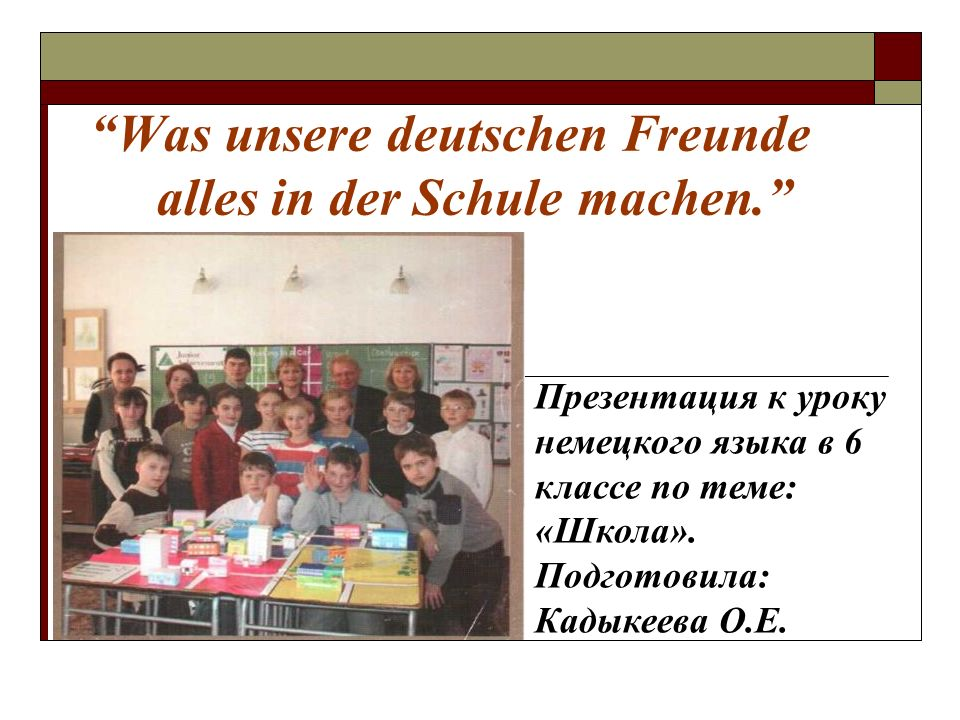 Was unsere deutschen Freunde alles in der Schule machen.