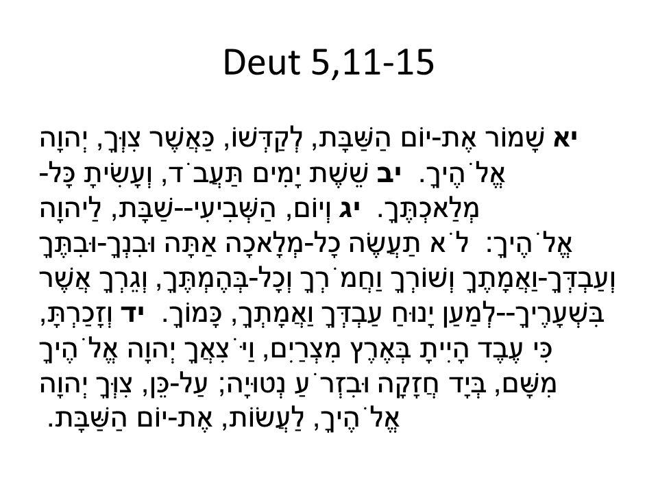 Deut 5,11-15
