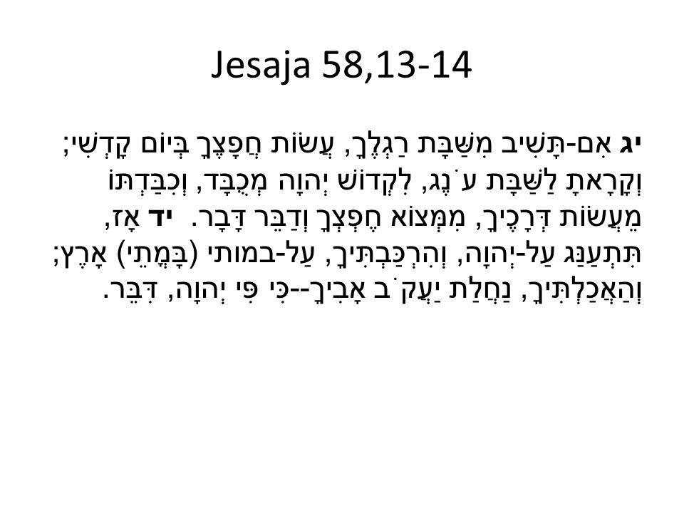 Jesaja 58,13-14