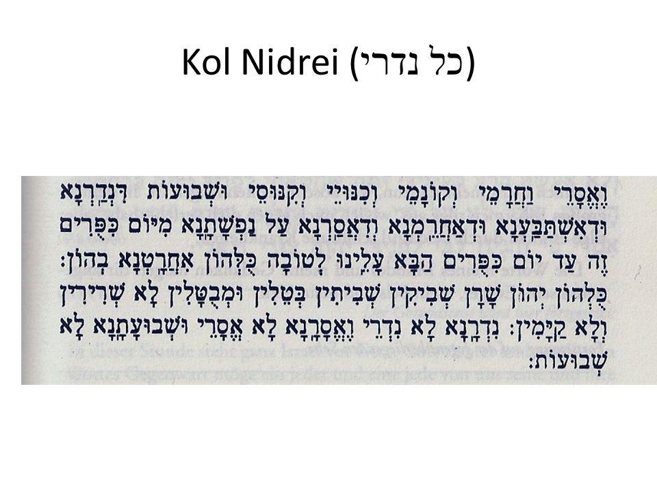 Kol Nidrei (כל נדרי)