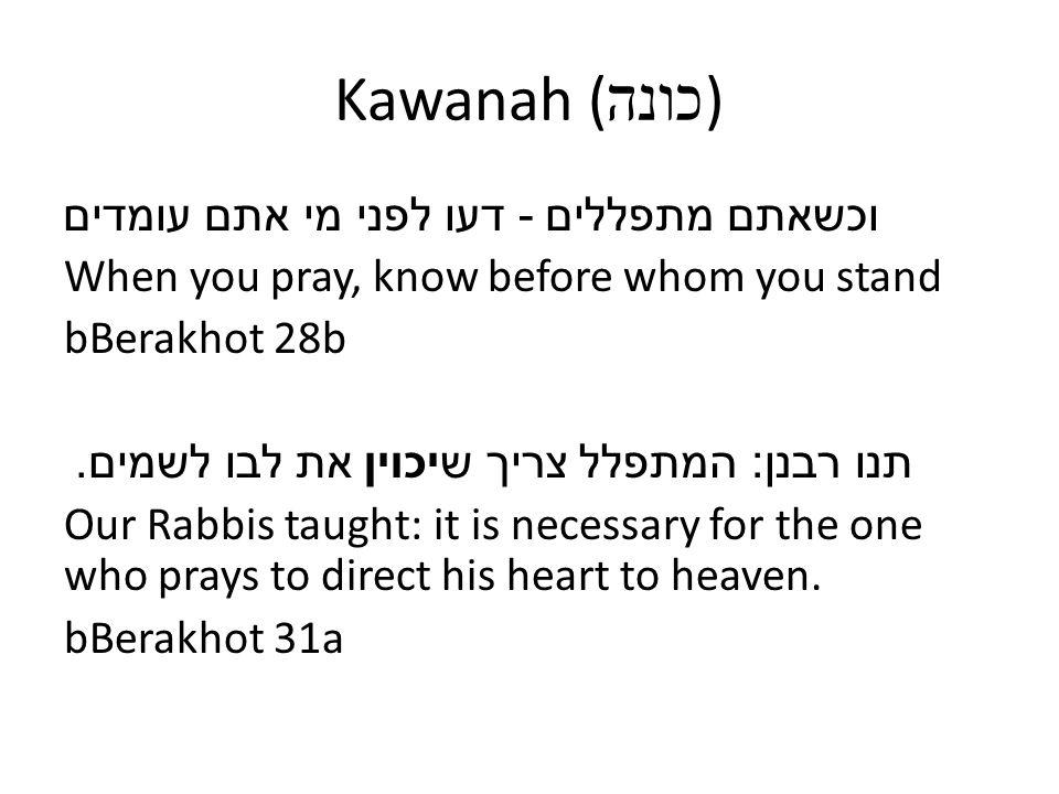 Kawanah (כונה)