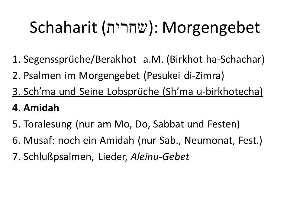 Schaharit (שחרית): Morgengebet