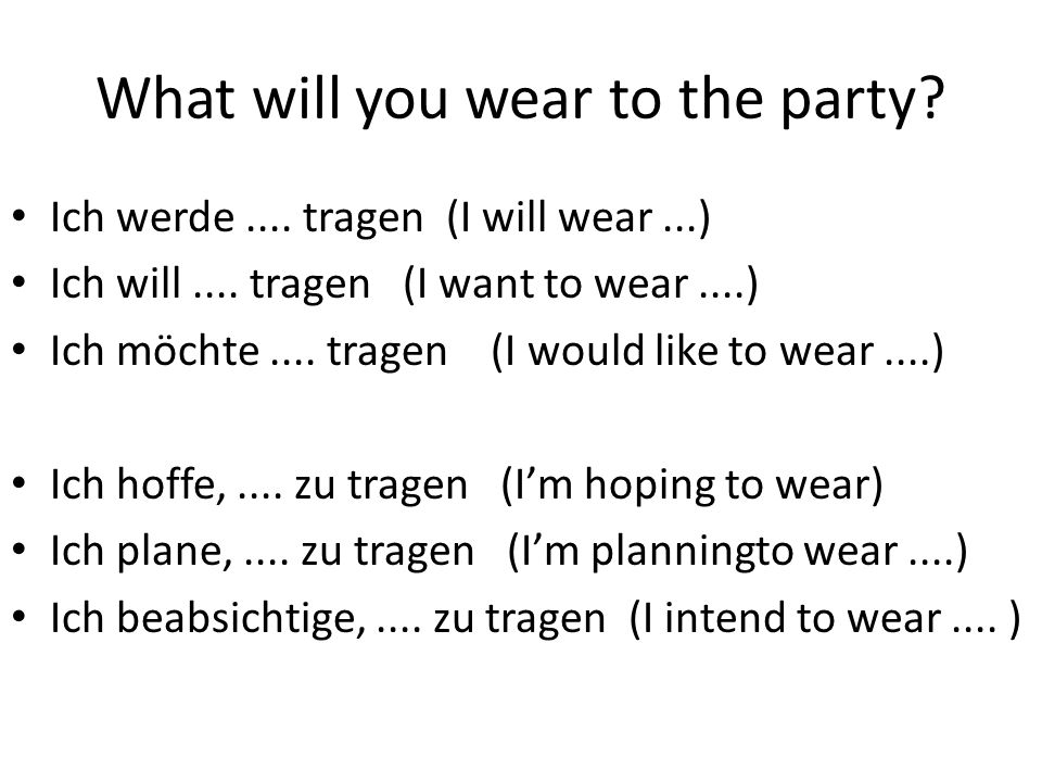 What will you wear to the party