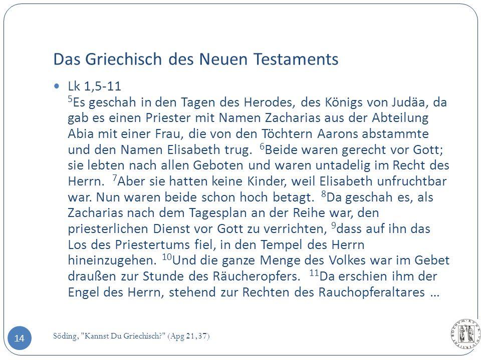 Das Griechisch des Neuen Testaments
