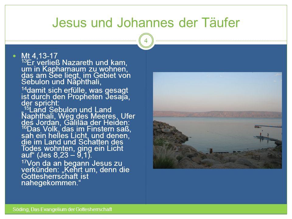 Jesus und Johannes der Täufer