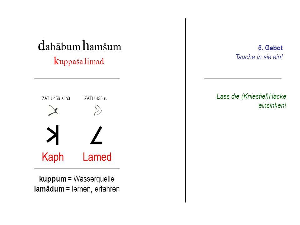 lamādum = lernen, erfahren