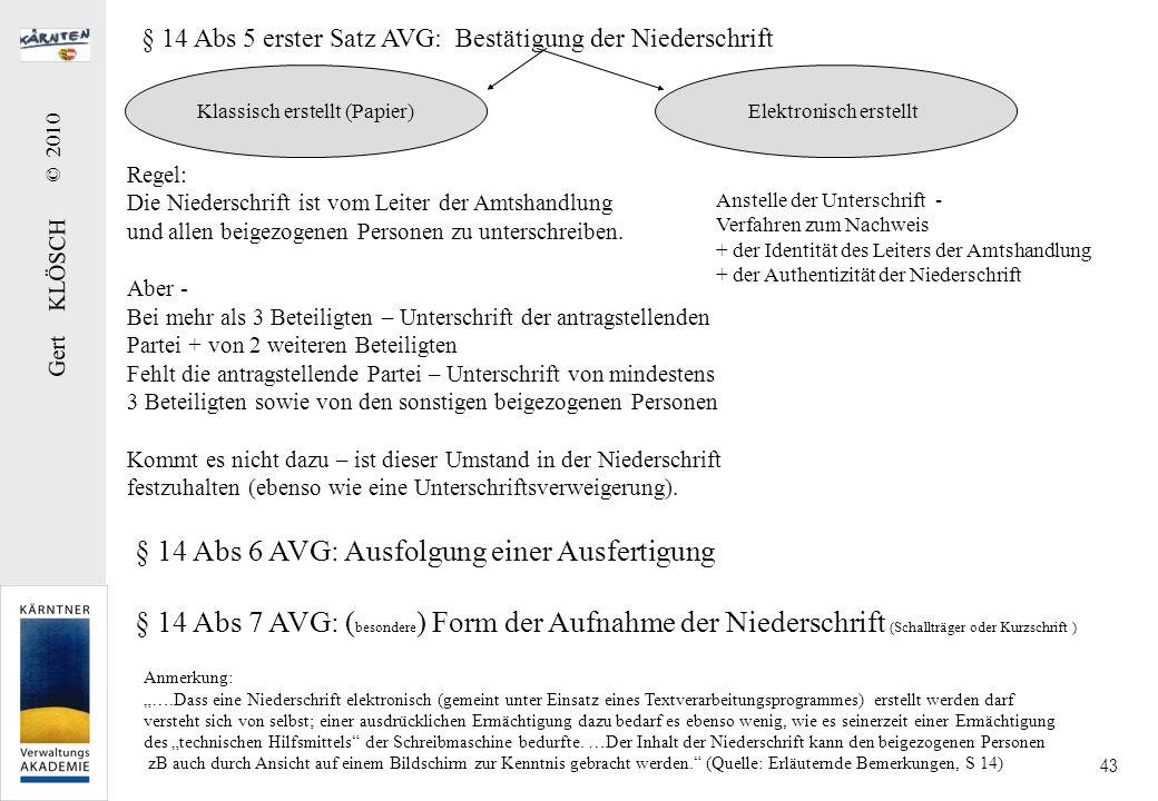 Der Aktenvermerk § 16 Abs 1 AVG: Inhalt