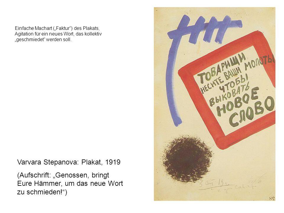 Varvara Stepanova: Plakat, 1919