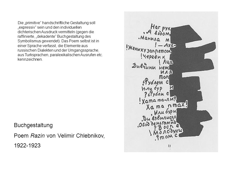 Poem Razin von Velimir Chlebnikov, 1922-1923