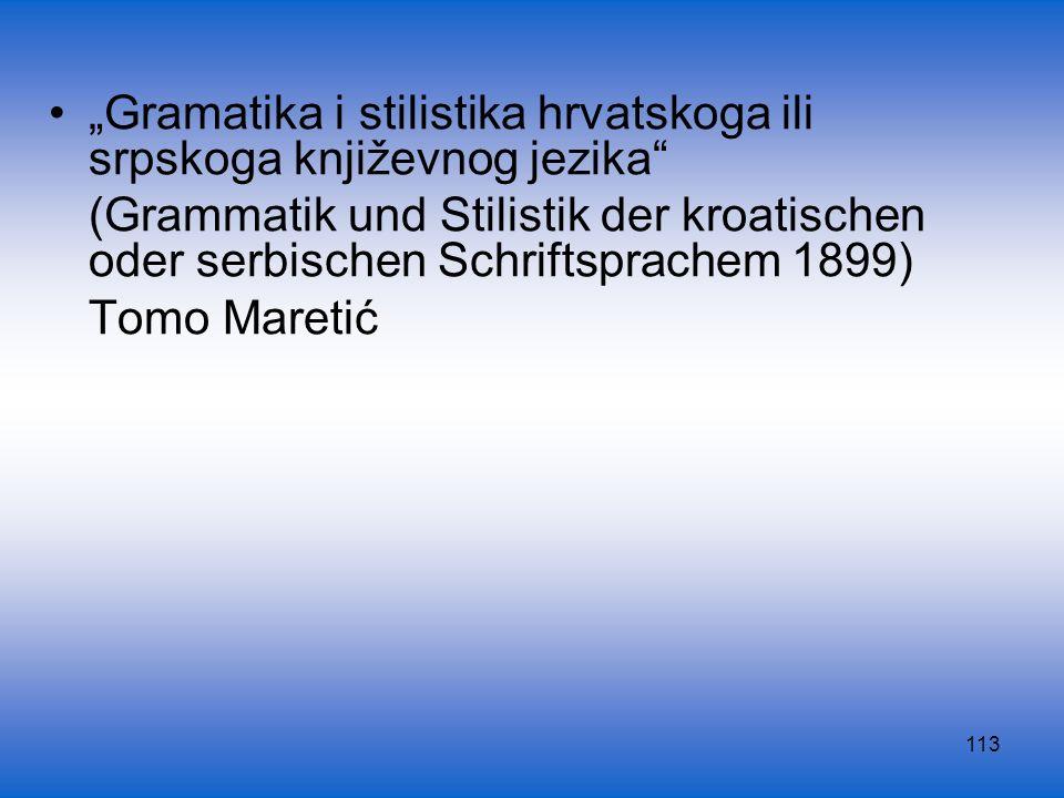 """""""Gramatika i stilistika hrvatskoga ili srpskoga književnog jezika"""