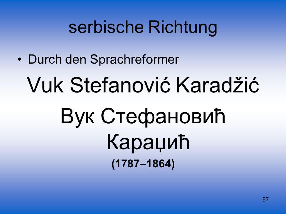 Vuk Stefanović Karadžić Вук Стефановић Караџић