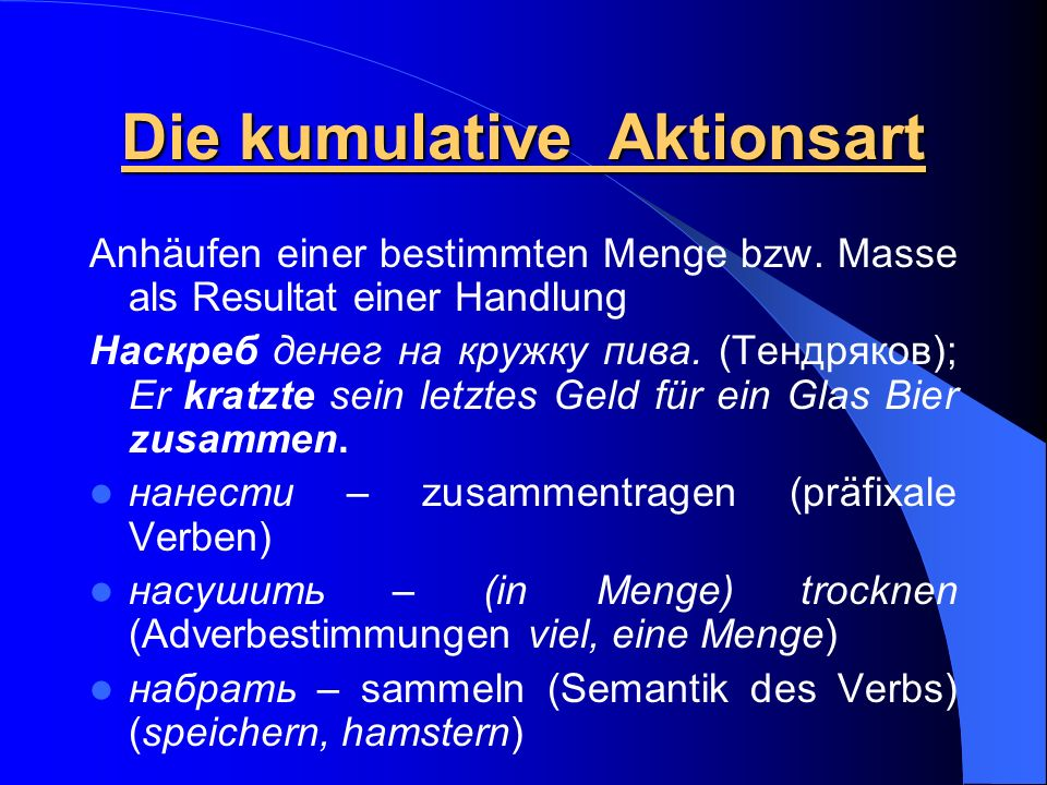 Die kumulative Aktionsart