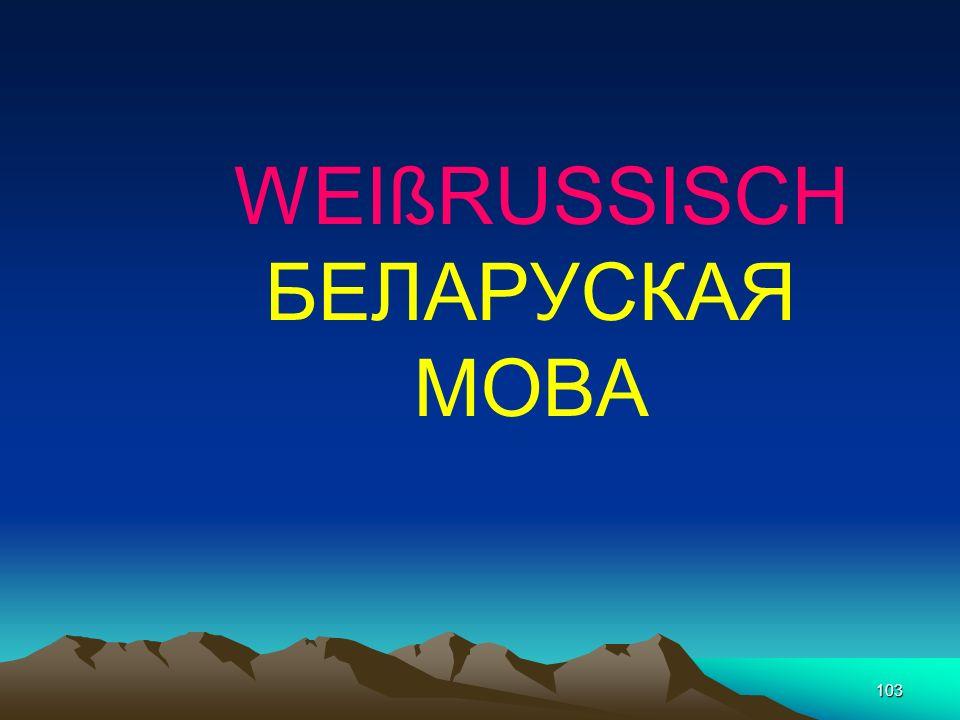 WEIßRUSSISCH БЕЛАРУСКАЯ МОВА