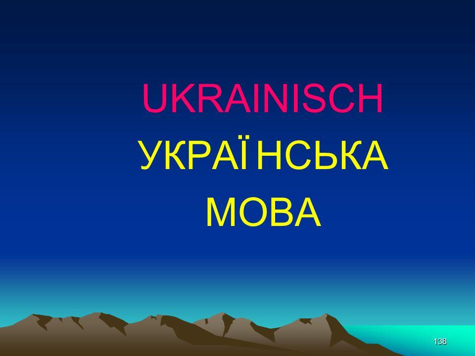 UKRAINISCH УКРАЇ НСЬКА МОВА
