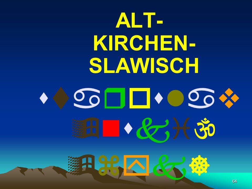 ALT- KIRCHEN- SLAWISCH