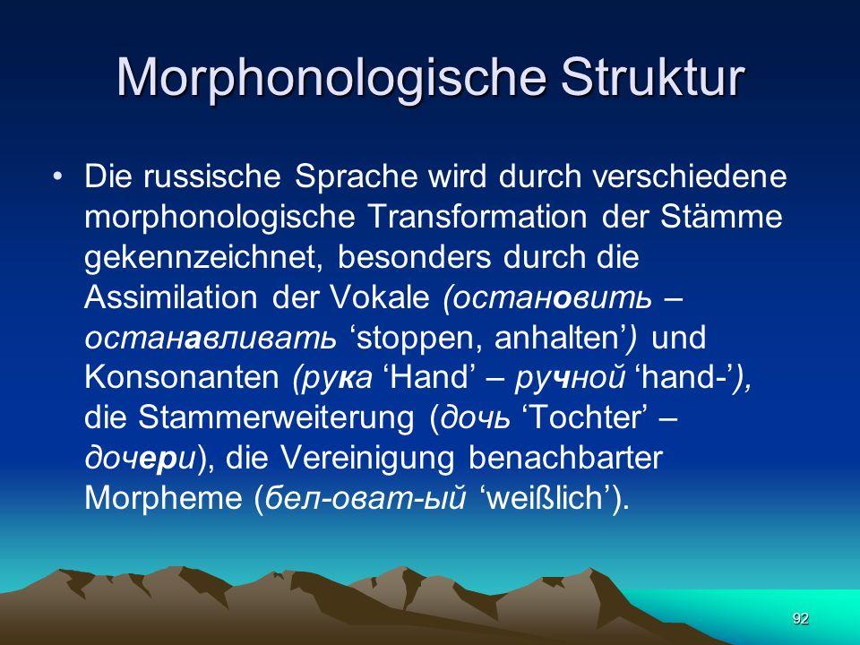 Morphonologische Struktur