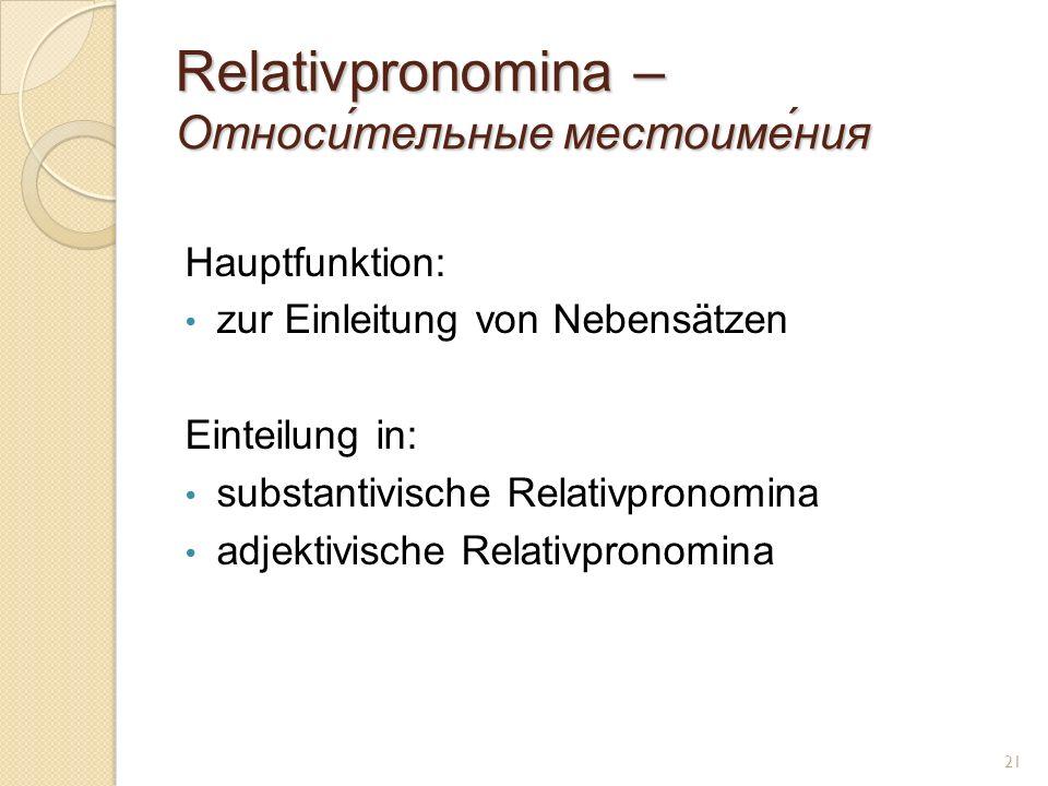 Relativpronomina – Относи́тельные местоиме́ния