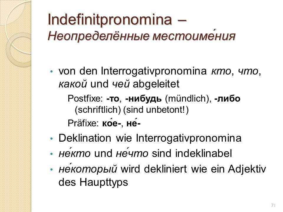 Indefinitpronomina – Неопределённые местоиме́ния