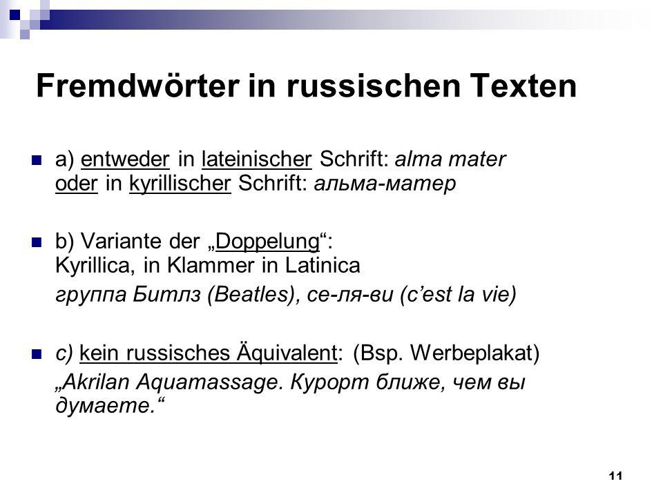 Fremdwörter in russischen Texten
