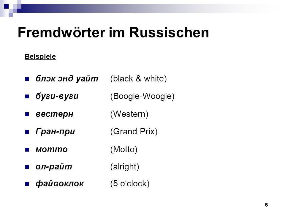 Fremdwörter im Russischen