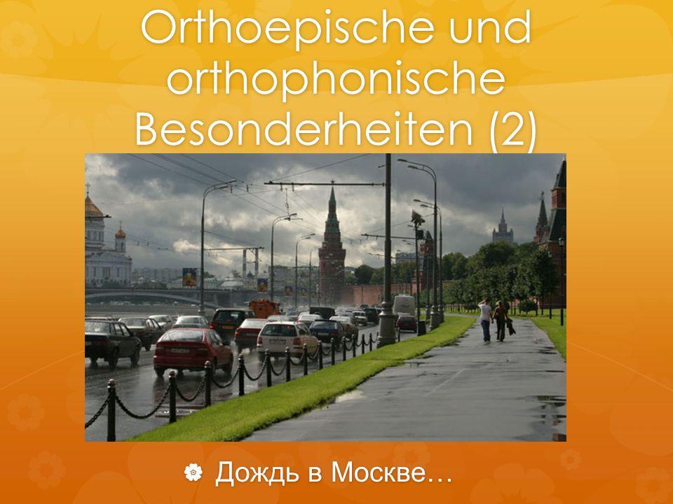 Orthoepische und orthophonische Besonderheiten (2)