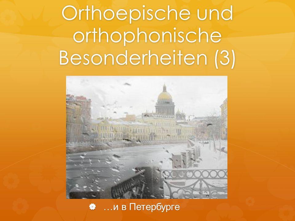 Orthoepische und orthophonische Besonderheiten (3)