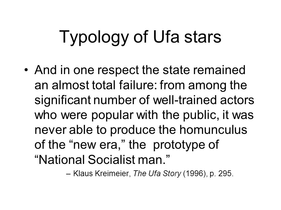 Typology of Ufa stars