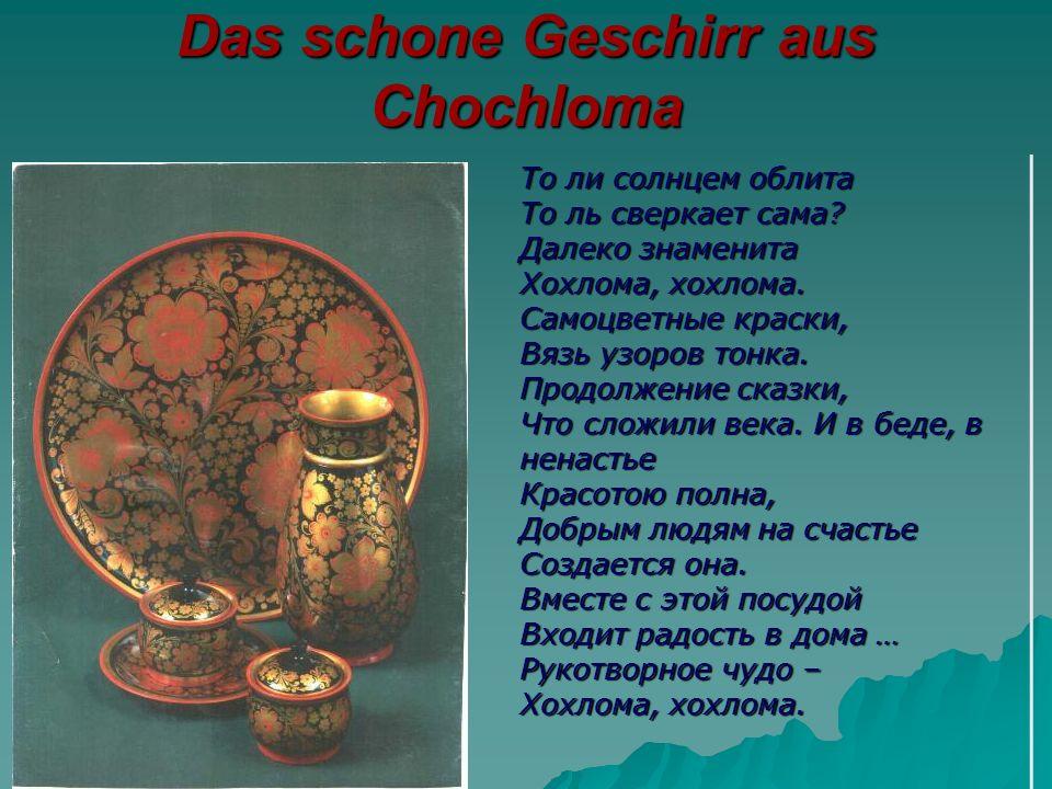 Das schone Geschirr aus Chochloma