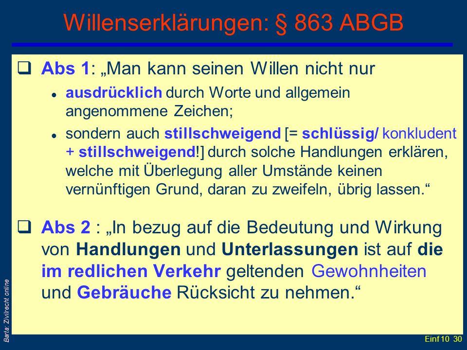 Willenserklärungen: § 863 ABGB