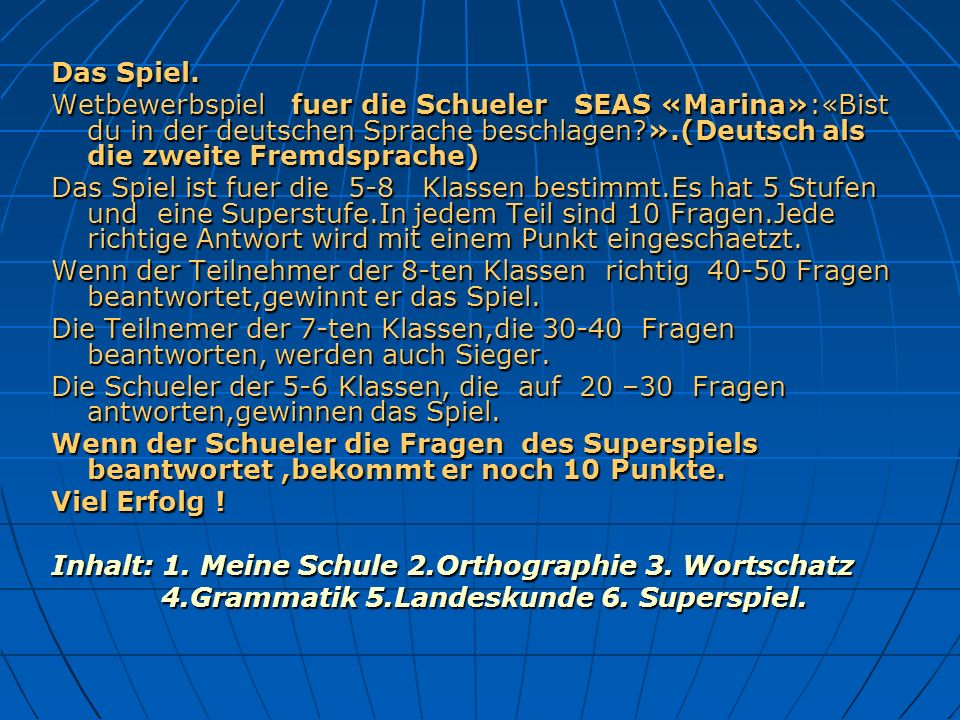 Das Spiel. Wetbewerbspiel fuer die Schueler SEAS «Marina»:«Bist du in der deutschen Sprache beschlagen ».(Deutsch als die zweite Fremdsprache)