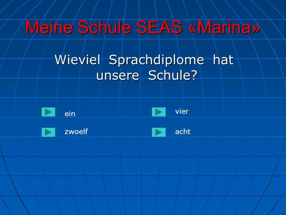 Meine Schule SEAS «Marina»