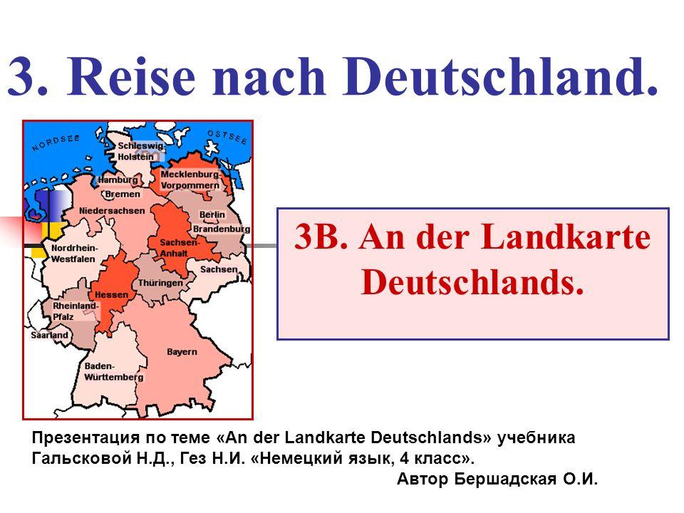 3. Reise nach Deutschland.