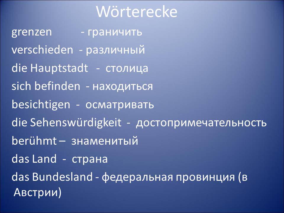 Wörterecke