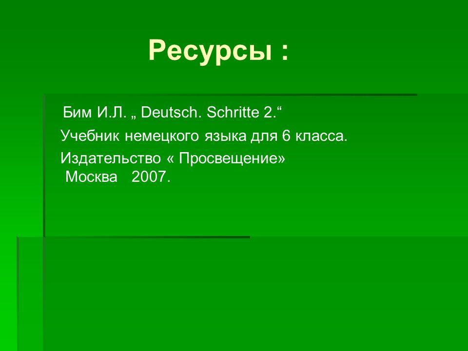 """Ресурсы : Бим И.Л. """" Deutsch. Schritte 2."""