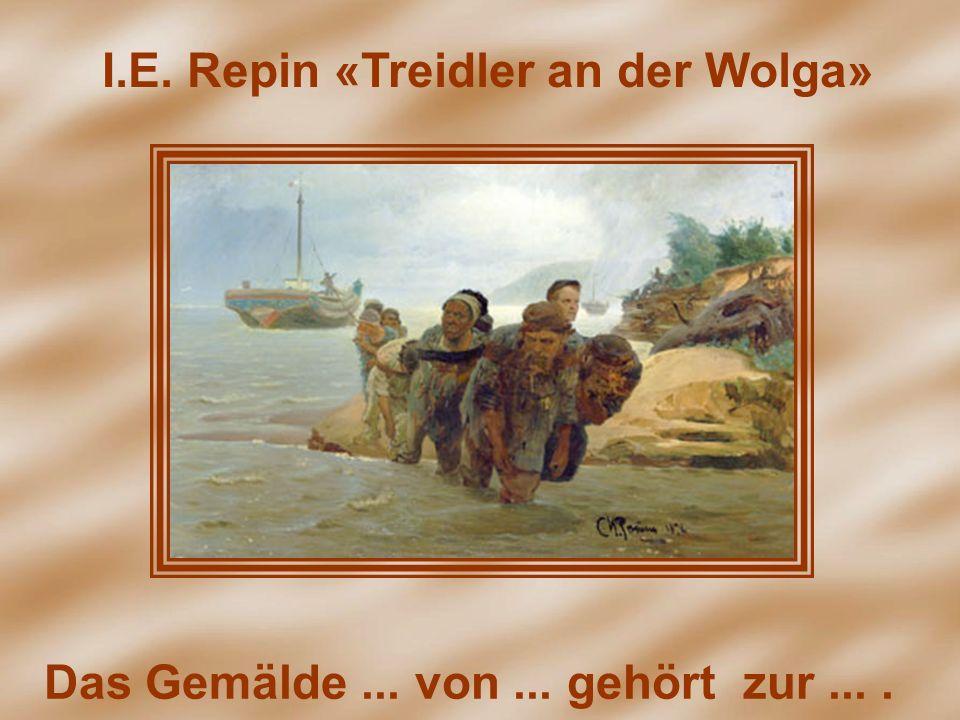 I.Е. Repin «Treidler an der Wolga»